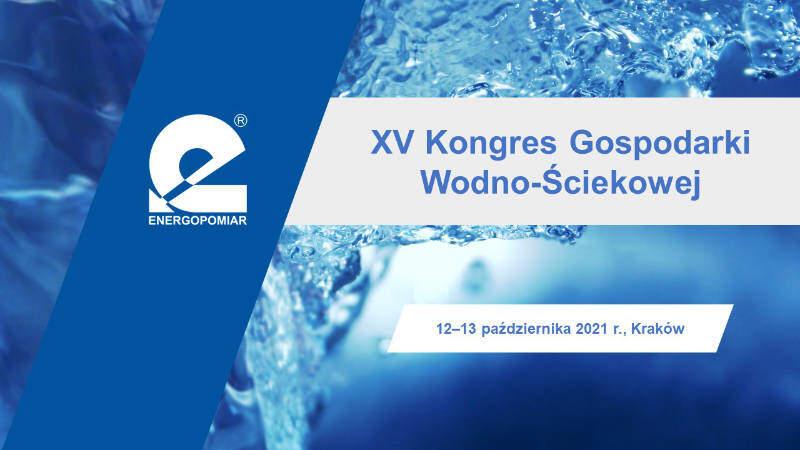 Kongres Gospodarki Wodno-Ściekowej